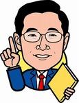 会社設立に強い名古屋の税理士