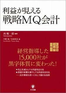 riekigamieru250×353.jpg